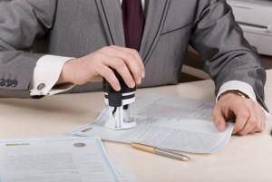 Нотариус лицо имеющие право заверять документы