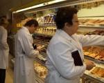 Экспертиза в супермаркете