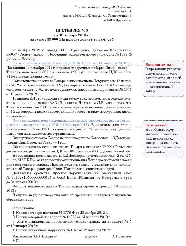 реклама сайта нижний новгород