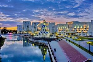 Белгород защита ваших прав