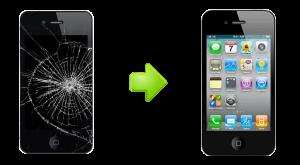 сломался телефон?</p> <p> src=»http://zaita.ru/wp-content/uploads/2015/10/iphone_main-300×165.png» alt=»»></img src=