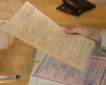 Документы для подачи претензии