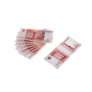 Две пачки денег