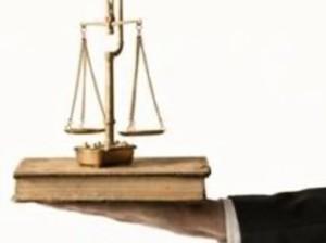 Рука закона