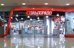 Гипермаркет по продаже техники