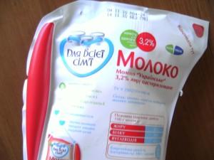 молоко в упаковке