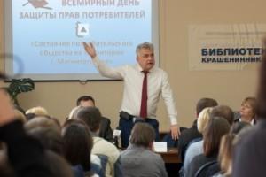 конференция в Магнитогорске