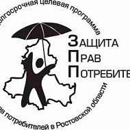 Рисунок человечка с зонтиком