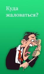 Карикатура мужчины