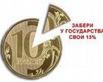 Монет номиналом в 10 копеек