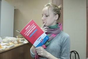девушка читает брошюру